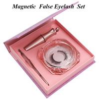 3 في 1 جلدة المغناطيسي + كحل السائل + ينتف 1 زوج مغناطيس الرموش الطبيعية مجموعة الرموش الصناعية مجموعة وهمية رمش مجموعة ماكياج