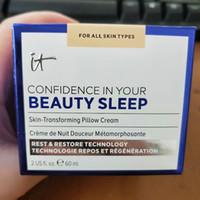 NEW العلامة التجارية الثقة ماكياج في جمالك SLEEP-تحويل الجلد وسادة كريم 60ML ترطيب الكريمات الشحن المجاني