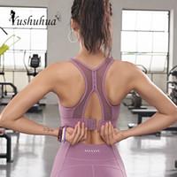 Yushuhua Mulheres Sports Bra Push Up Correr Desporto Top à prova de choque respirável Gym Fitness Bra traseira bonita malha emenda Yoga