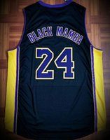 Custom Men Youth women K BNick Name Jersey SUPER RARE BLACK ...