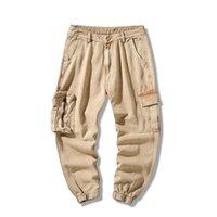 ZhuZunZhe 2020 printemps et d'outillage Département d'été Poutre pieds Neuf Points Pantalons de loisirs Harlan hommes de couleur solide en vrac