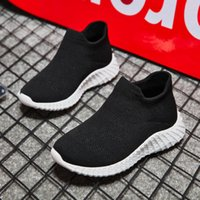 Mesh Children Casual Shoes For Kids Sneakers Boys Shoes Girl...