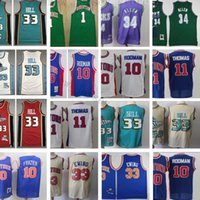 Cheap Wholesale Stitched Jerseys Top Quality Retro Man Blue ...