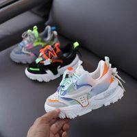 Sonbahar 2020 Çocuk Ayakkabı Çocuk Ayakkabı Çocuk Tasarımcı Ayakkabı Çocuklar Eğitmenler Koşu Ayakkabı Chaussures Enfants Erkek Eğitmenler Kız Sneakers