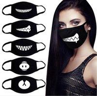 US Stock Funny Carino Denti sorriso Orso mascherina del partito Mask creativo fresco cotone viaggio viso copertura Uomo Donna Kpop maschera decorativa nero Puntelli