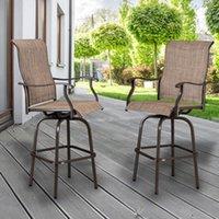 바 의자, 2pcs 회전식 커피 의자 등 받침대, 금속 야외 현대 가구 All-Weather Teslin 천 철 프레임, 파티오 데크 잔디밭 정원 펍 - 브라운
