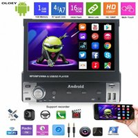 Auto Radio Android 9.1 Multimedia Player 7 pollici schermo MP5 del giocatore di carta di navigazione GPS Bluetooth di telecamera per la retromarcia Car DVD portatile Dvd P 5Zhz #