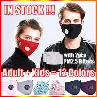 قابل للغسل الوجه قناع أقنعة مكافحة الغبار القابل لإعادة الاستخدام PM2.5 مع 2 تصفية التنفس مصمم أقنعة القطن أطفال الأطفال الوجه واقية