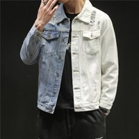 Mens Colorblock Denim Jacket Hole Loose Long Sleeve Lapel Ne...
