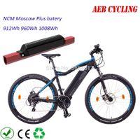NCM Москва плюс велосипед замена батареи Reention Dorado ID-Max 1000w 750w 500w 48V 21Ah 20Ah 19Ah 36V 28Ah / 25Ah упаковка
