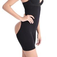 Bulifter shapewear contrôle haute shaper corps formateur de la taille des femmes Fajas Sous-vêtements Minceur avec Tummy Contrôle BuLift Panties