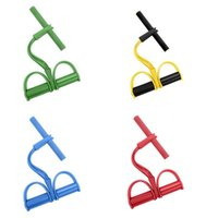 Fitness Gum 4 Tube Resistance Bands Latex Pedal Exerciser Si...