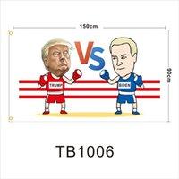 14 개 스타일 조 바이든 깃발 90 개 * 150cm 플래그 대통령 배너 폴리 에스터 멀티 컬러 파티 퍼레이드 핫 세일 fy6072 2020 경주