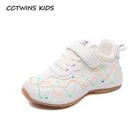 CCTWINS Детская обувь 2020 осень Дети вскользь Тренеры ребёнки Марка дышащий Обувь для мальчиков Спортивные кроссовки FC2861