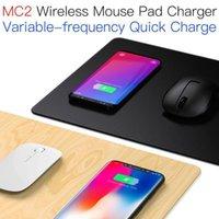 JAKCOM MC2 Wireless Mouse Pad Cargador caliente de la venta de alfombrillas de ratón reposamuñecas como Amazon mejor vendedor 2019 souris sans fil móviles