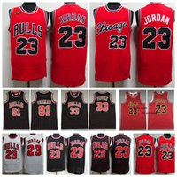 Vintage Mens Chicago