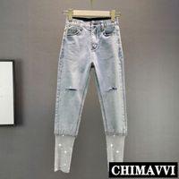 Pantaloni da donna Jeans Streetwear Pantaloni da donna 2021 Summer Moda Stretch High Waist Denim Slim Silw Stitching Pencil Jean