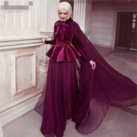 2020 Muslim Couture Burgundy Evening Dresses Formal Arabic P...