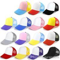 Kamyon şoförü Şapka Beyzbol Şapkası Güneş Şapkası Ayarlanabilir Snapback Blank Erkek Ve Kadın Yetişkin ucuz spor Mesh Caps