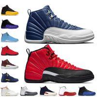 Nike air jordan 12 12s jordan retro 12 Jumpman 12 12s Herren-Leder-Basketballschuhe Retro Mode Universität Gold-Dunkel Concord Turnschuhe