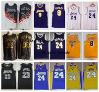 Vintage Mens Los