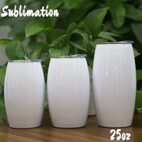 DIY Sublimation 25oz White Wine Tumbler Stainless Steel Egg ...
