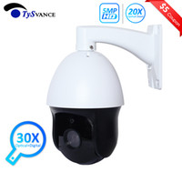 HD 5MP Außen Onvif 30X ZOOM PTZ wasserdichtes IP-Medium Speed-Dome-Kamera H.265 IR P2P 5.0MP Netz CCTV-Überwachungskamera