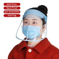 미국 창고 조절 필름 헤어 밴드 보호 얼굴 일 모자 안티 물방울 먼지 방지 재사용 풀 페이스 실드 마스크 커버 마스크