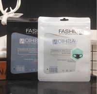 IN STOCK PM2.5 포장 가방 15 * 19cm 방진 선 스크린 마스크 가방 스폰지 외부 포장 아기 성인 투명 가방 분할 가방 마스크