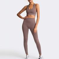 YOGA SET BRA VE TOWGINGS Kadın Spor Salonu Kıyafet Şekillendirme Giysileri Dikişsiz Egzersiz Spor Spor Sporları Takım Elbise