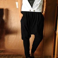 Men Baggy Pants Loose Long Solid Harem Sweat Trouser Dance J...