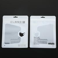 Английское лицо маски мешок упаковочные пакеты маска Пластиковой упаковке только мешок без маски доставки DHL XD23709