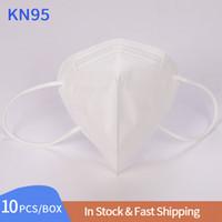США Корабль Взрослые многоразовая маски для лица с регулируемыми ушной 5 слоями против пыли Защитной маски для лица не тканые ткани Mouth крышки