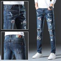 2020 1975 Yeni Streetwear Hip hop Stretch delik düz rozet pantolon patlayıcı metal yıkanmış eski bağbozumu kot uzun pantolon işlemeli