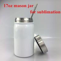 蓋付きのステンレス鋼メイソンジャータンブラーの白い昇華メイソン瓶の瓶17ozステンレス鋼メイソンジャータンブラー