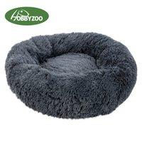 Kennels الأقلام الخصم [Hobbyzoo] كلب القط مهدئ سرير دافئ لينة جولة البحرية أفخم pp القطن التوصيل المجاني