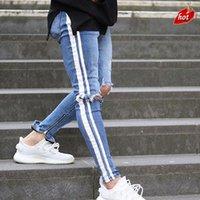 Jeans de l'homme Mode maigre taille haute Taille haute rue Blue Denim Hommes Stripe Pantalon déchiré élastique Slim Pencil O8R2