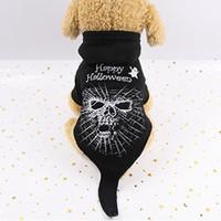هالوين الحيوانات الأليفة الجمجمة الملابس الكلب القط حلي الأسود الجمجمة رشاقته الصوف جرو هريرة هوديس سترة الشتاء الدافئة الحيوانات الملابس TQQ BH2343