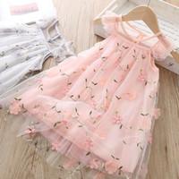 여자 디자이너 드레스 2020 여름 패션 공주 드레스 키즈 트렌드 통기성 레이스 메쉬 꽃 자수 드레스 자식 디자이너 의류