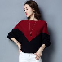 Women Sweater Loose Pullover Knitted Cotton Batwing Sleeve K...