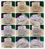 패션 시계 최신 버전 8 스타일 41mm 헬기 전체 다이아몬드 228,349 118,388 달력 자동 패션 남성 시계 럭셔리 시계