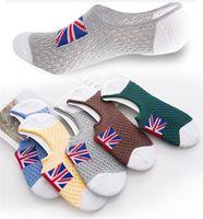 Невидимый носки мужские дышащий Colorblock носки Мелкий рот Mesh Casual Male Summer Sport
