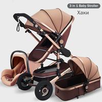 3 1 Bebek Arabası Taşınabilir Yüksek Peyzaj Altın Siyah Bebek Arabası Katlanır Çok Fonksiyonlu Yenidoğan Bebek Arabası