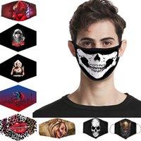 미국 주식! 3D 인쇄 디자이너 얼굴 마스크면 재사용 얼굴 마스크 아웃 도어 스포츠를 타고 마스크 패션 목화 디자이너 파티 마스크