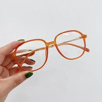 New Classical Design Fashion Pure Colors TR90 Optical Glasse...