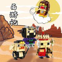 6styles inteligência bloco de presente mini ovo torcido 01 personagem cápsula desanexar brinquedos criativos construindo brinquedos quarto crianças sur pbag