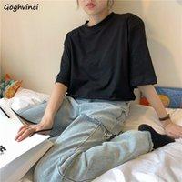 T-shirt da donna manica corta T-shirt da donna Crop Top Crimping Solido Soft Cotton All-Match Slender Casual Tees Studenti Coreano in modo moda ch