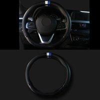 Автоаксессуары крышки рулевого колеса Skidproof углеродного волокна Кожа PU Anti-Slip Обрезка Мат Pad Подушка для BMW X1 F48 2016-2020 гг