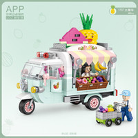 LOZ Mini Dessert Auto, Obst Tricycle, Building Blocks Modell, Mini DIY Montage pädagogisches Spielzeug, Ornament, Weihnachten-Kind-Geschenk, 1738 1738, 2-2