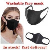 안티 먼지 얼굴 입 커버 PM2.5 마스크 호흡기 방진 항균 세척 재사용 아이스 실크 코튼 마스크 도구